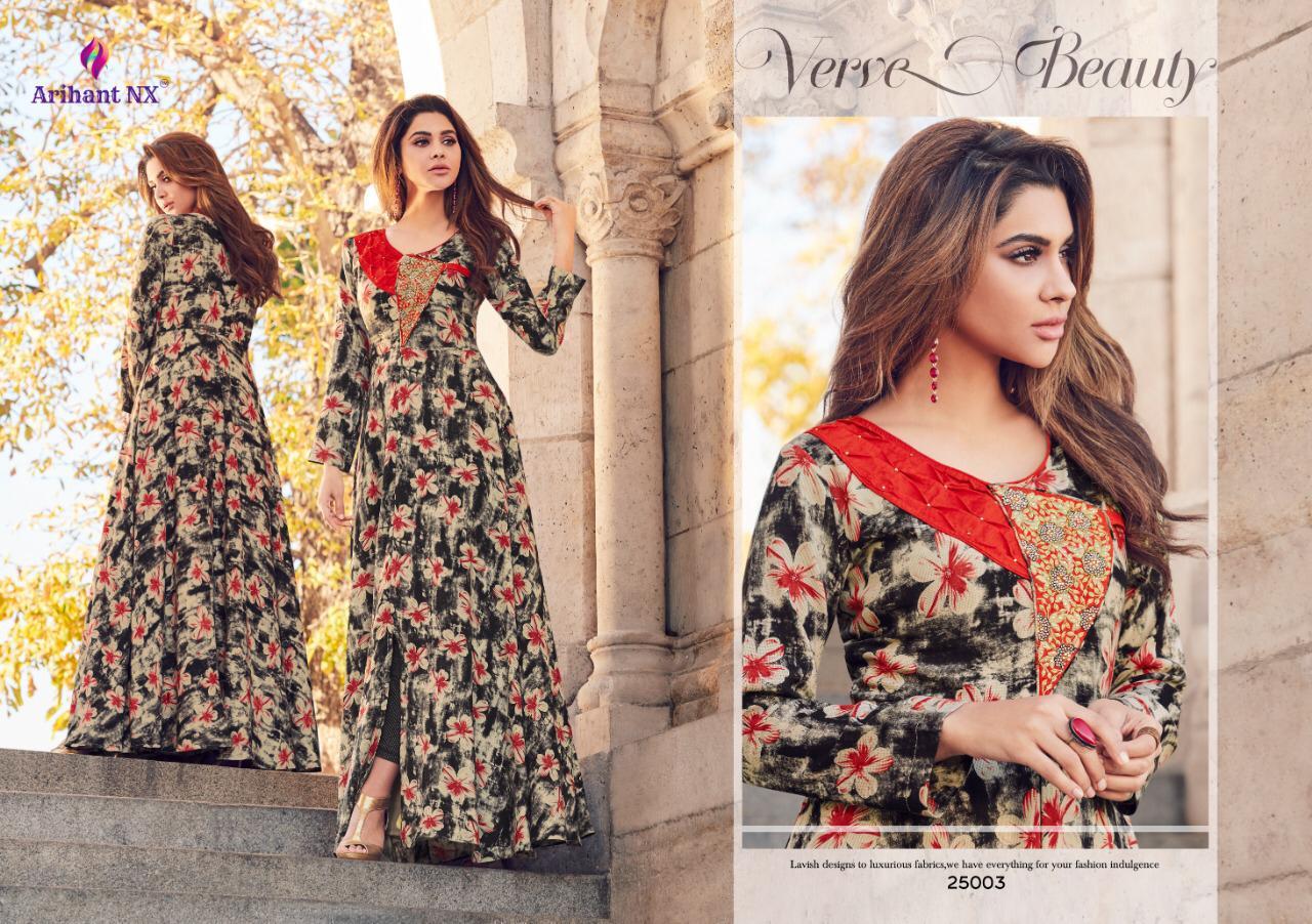 Arihant Designer Heritage 25003