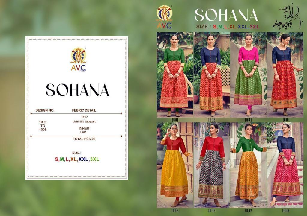 AVC Creation Sohana 1001-1008