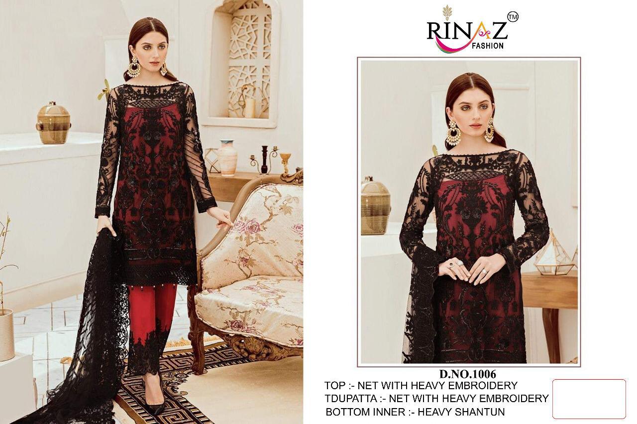 Rinaz Fashion Designer Pakistani Salwar Kameez By Rinaz Fashion Ashdesigners In