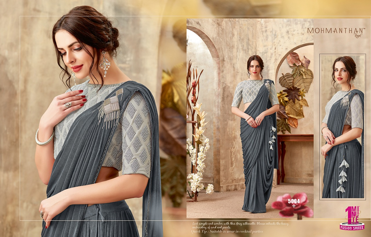 178ca04b27 Designer Mohmanthan Mariposa Silk Saree By MAHOTSAV 5004 TO 5021 New ...