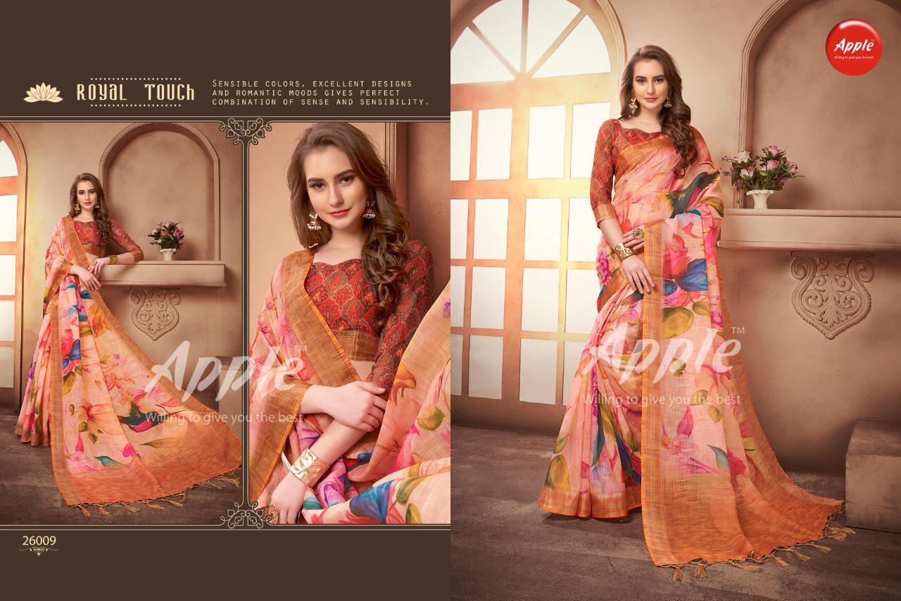 Aaradhna Vol-4 26009