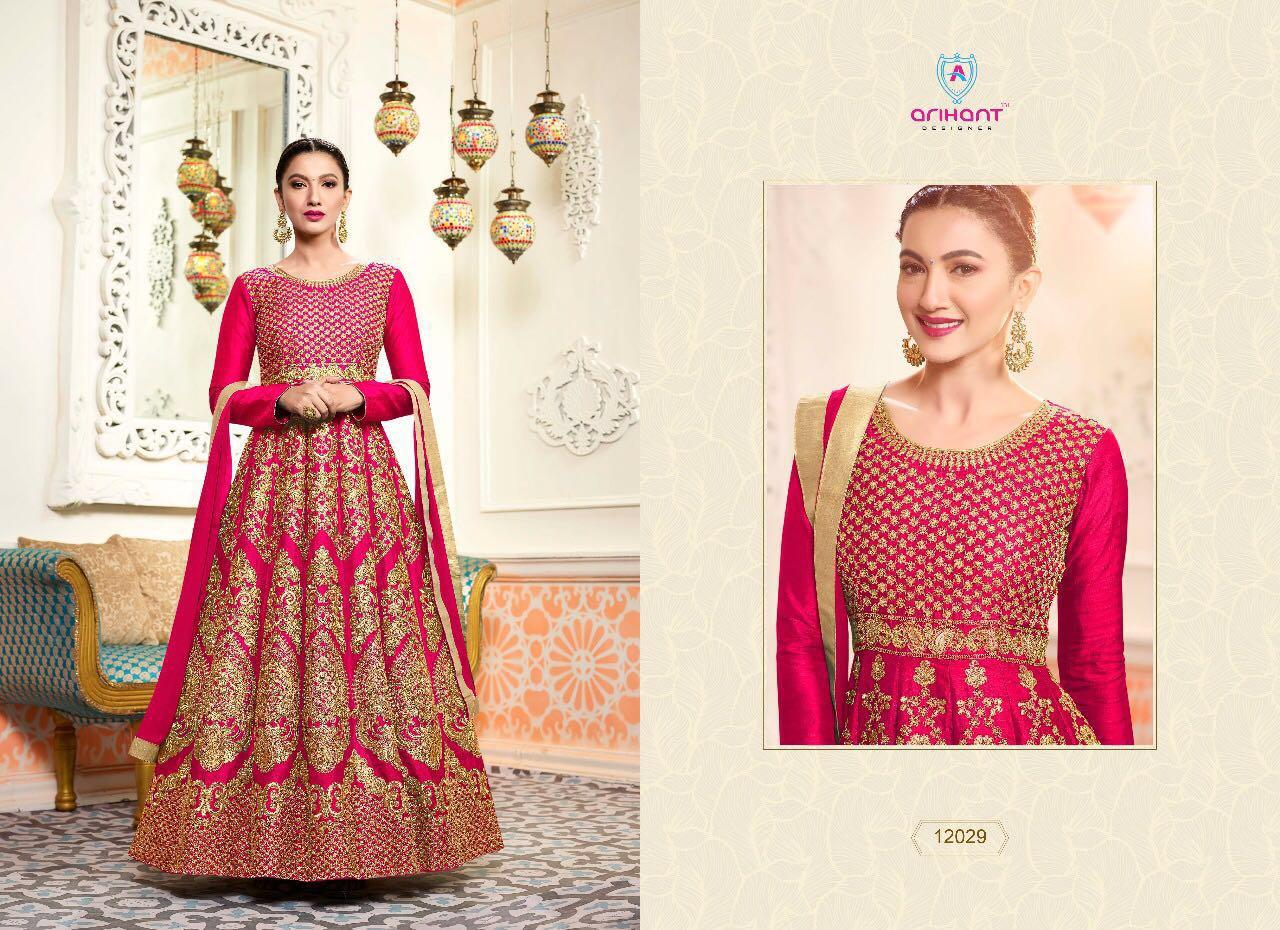 Arihant Designer Sashi 12029