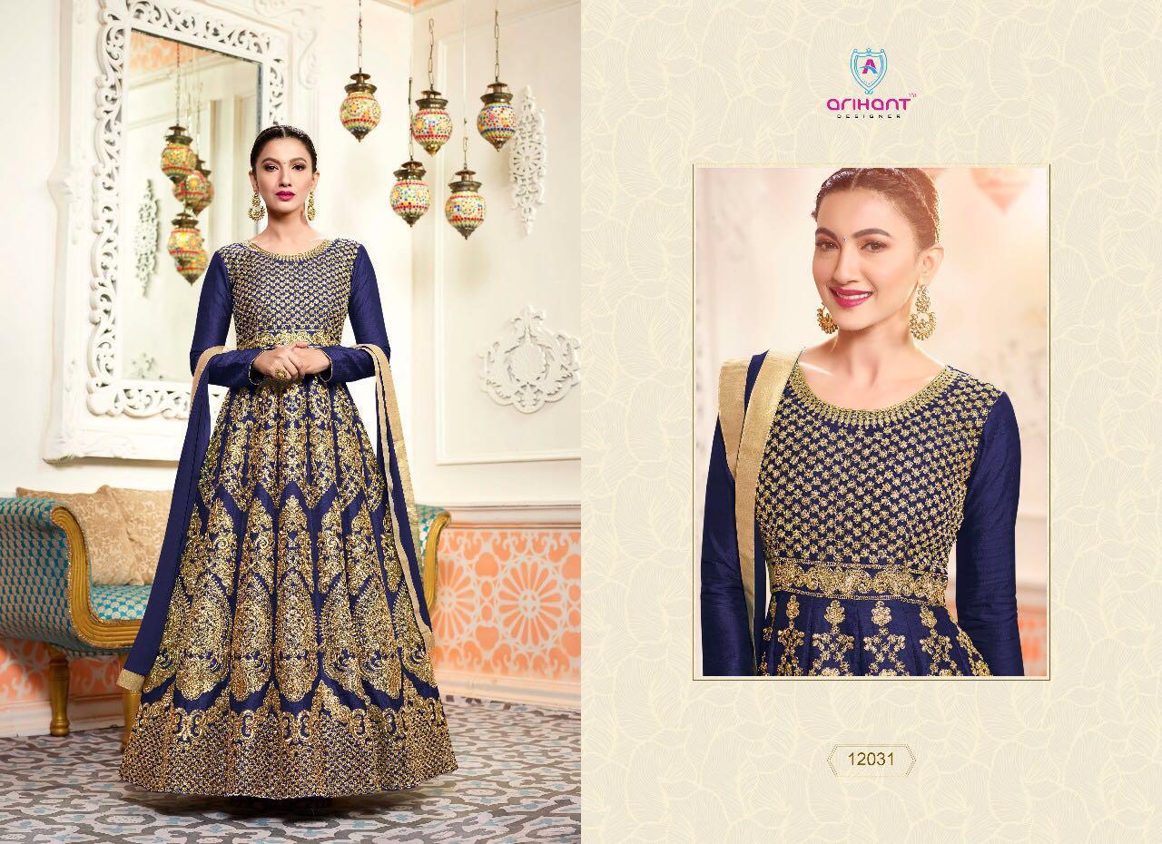 Arihant Designer Sashi 12031