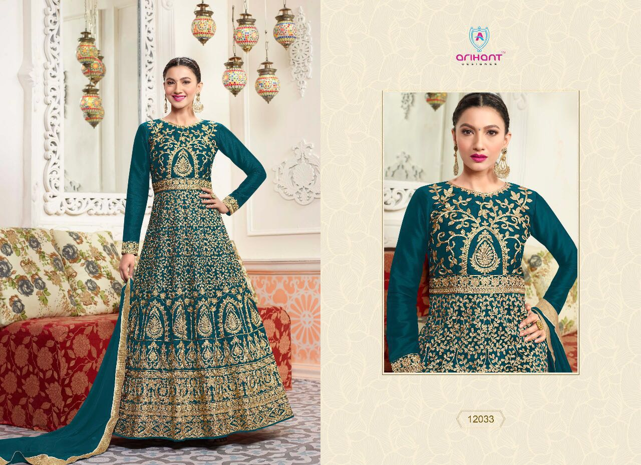Arihant Designer Sashi 12033