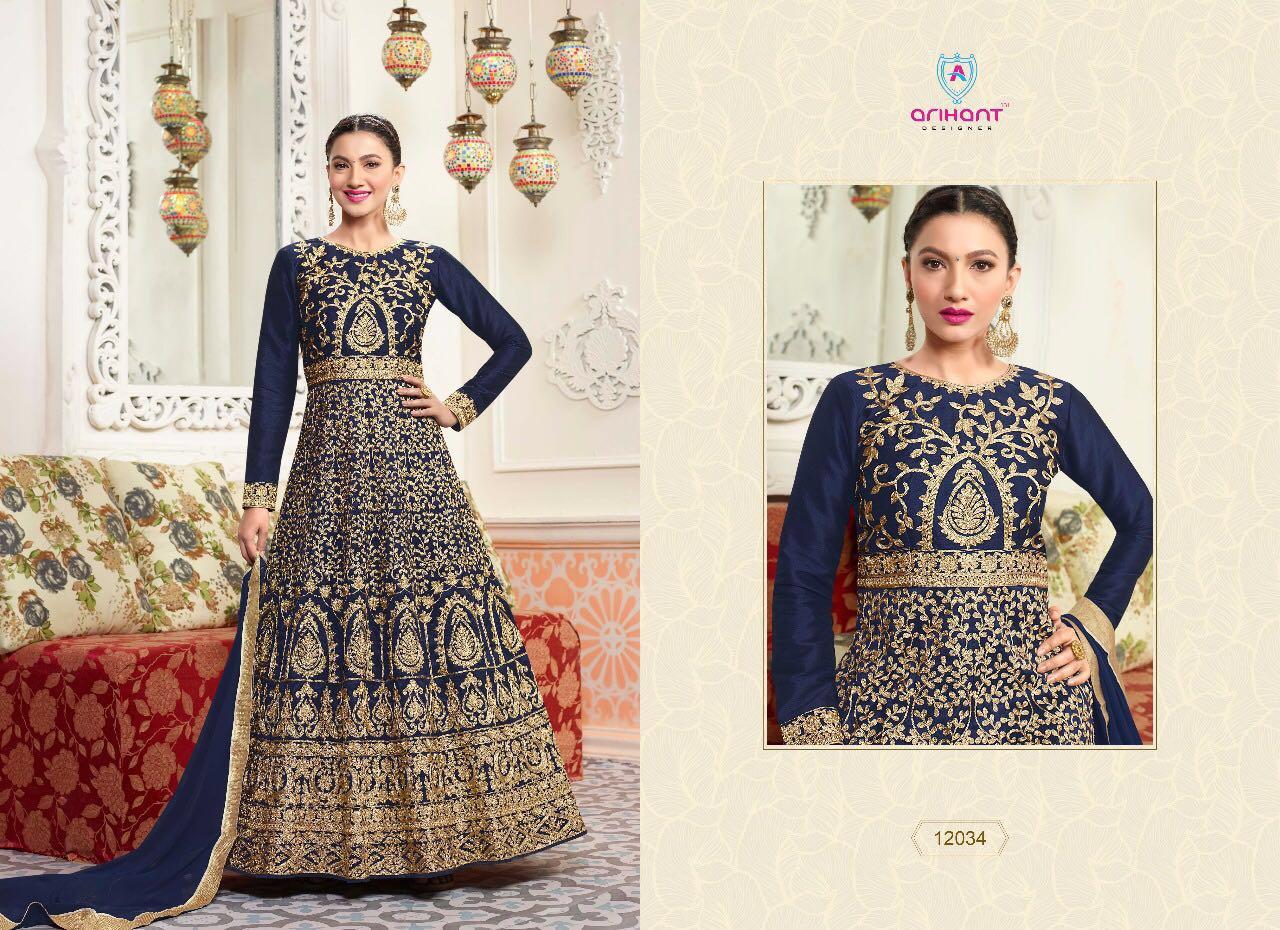 Arihant Designer Sashi 12034