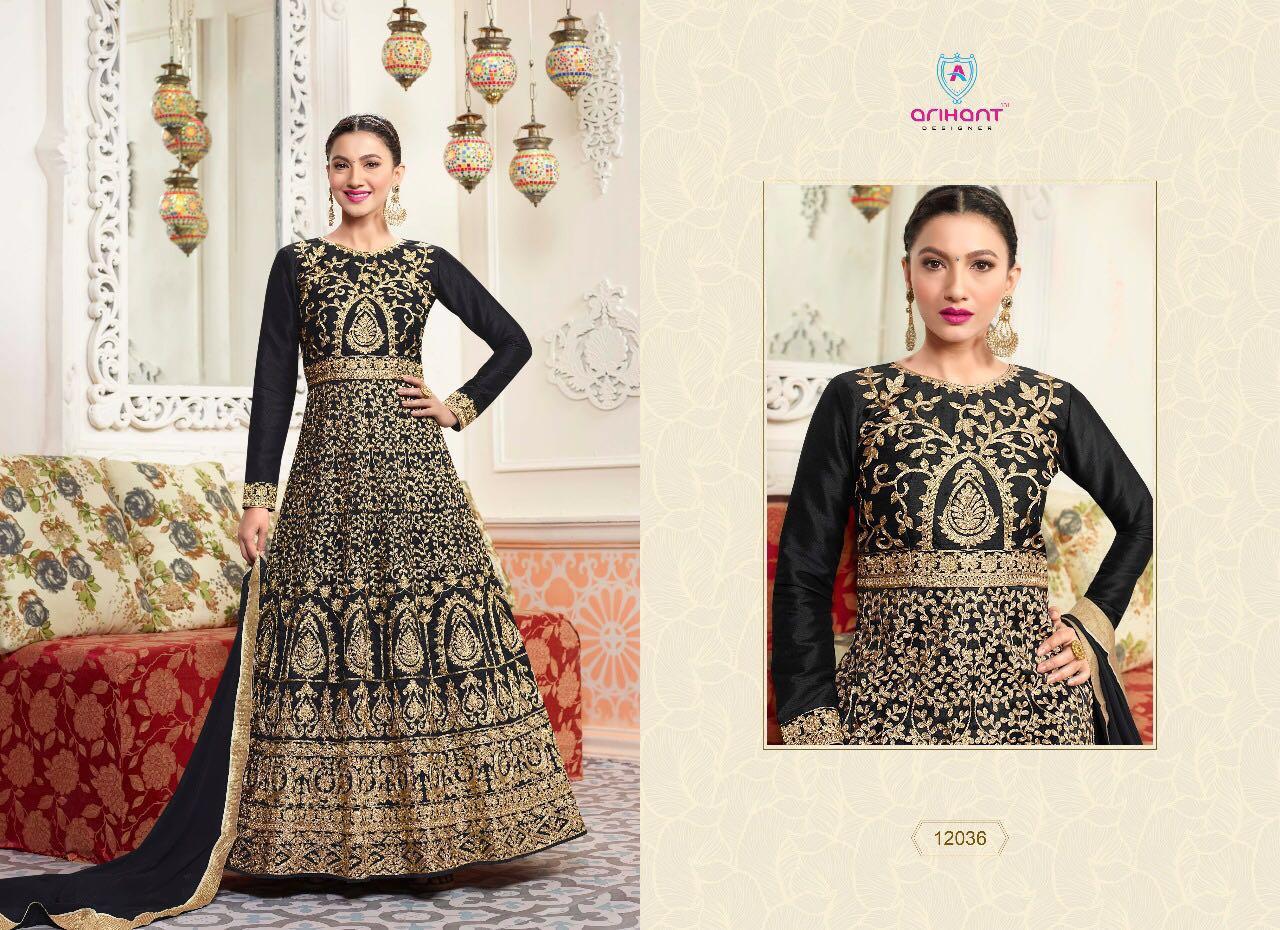 Arihant Designer Sashi 12036