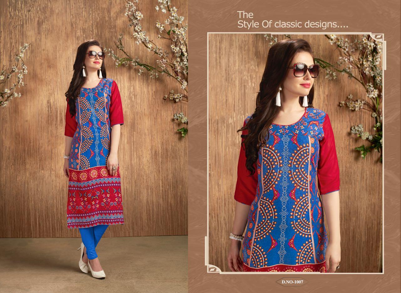 Amaya garment Grace vol 7 1007