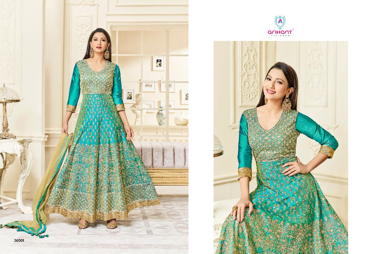Arihant Designer Hayat 26001