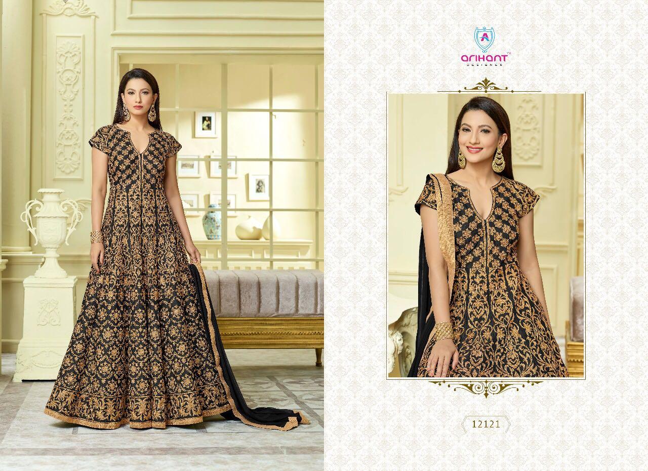 Arihant Designer Sashi 12121