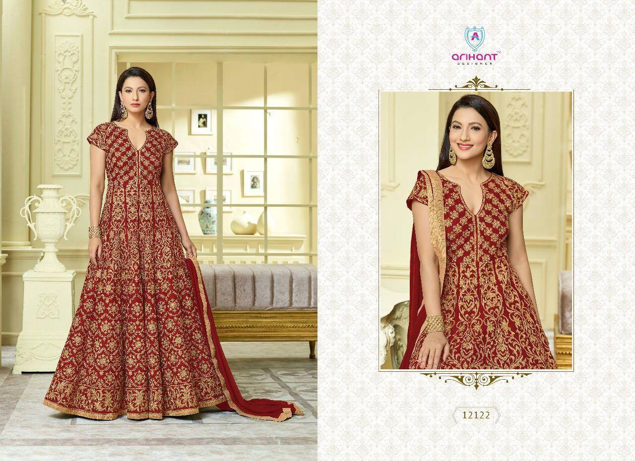 Arihant Designer Sashi 12122