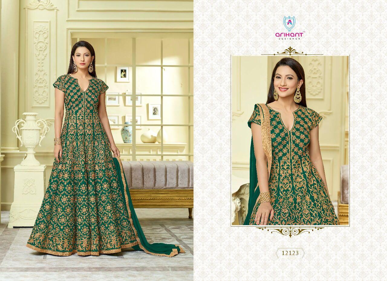 Arihant Designer Sashi 12123