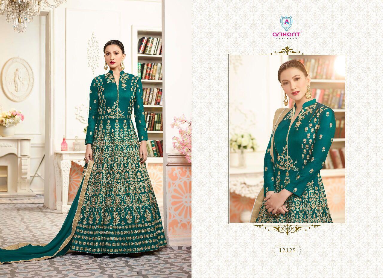 Arihant Designer Sashi 12125