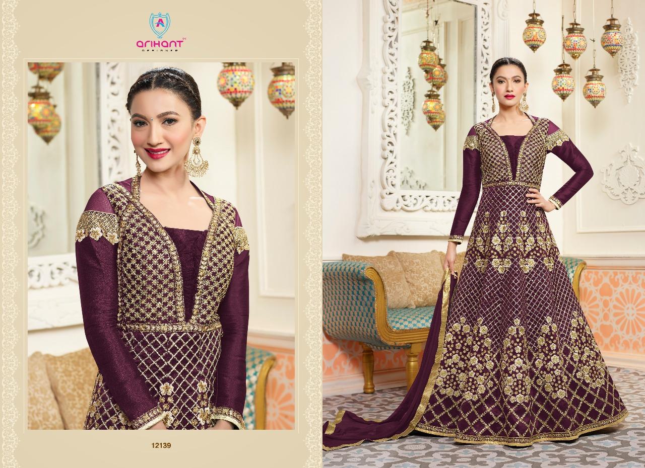 Arihant Designer Sashi 12139