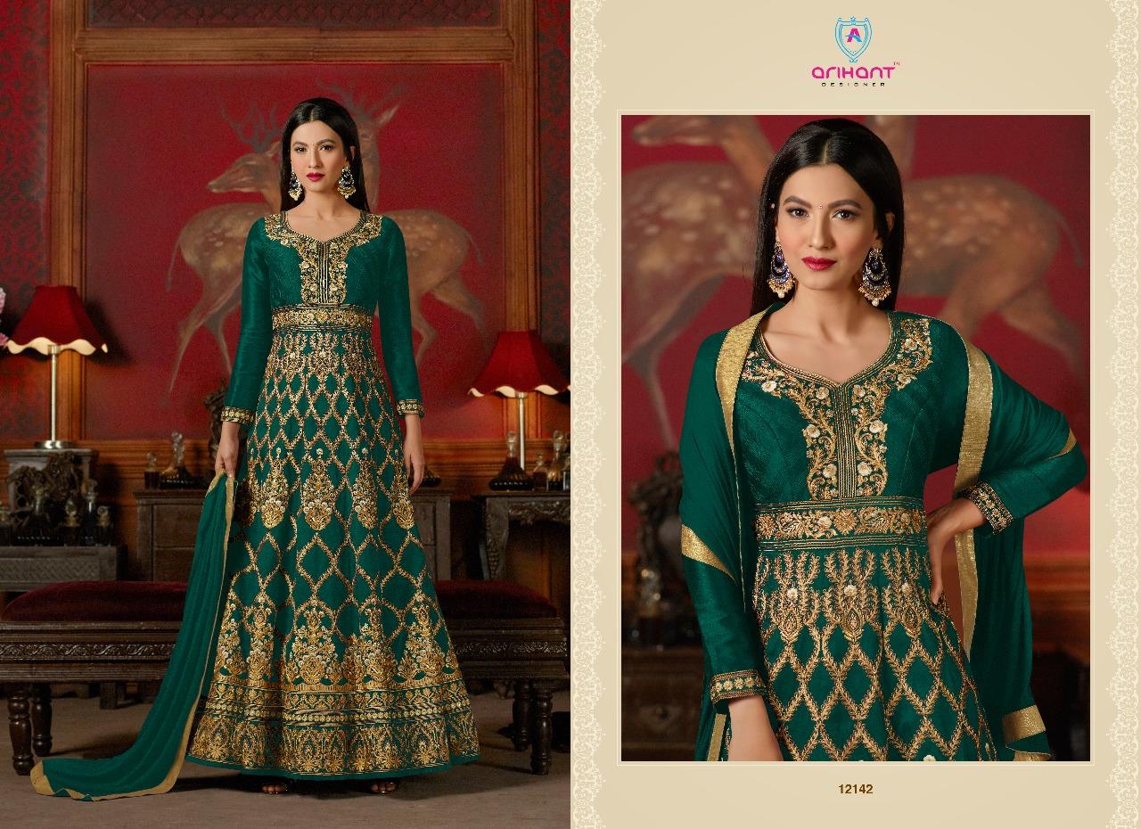 Arihant Designer Sashi 12142