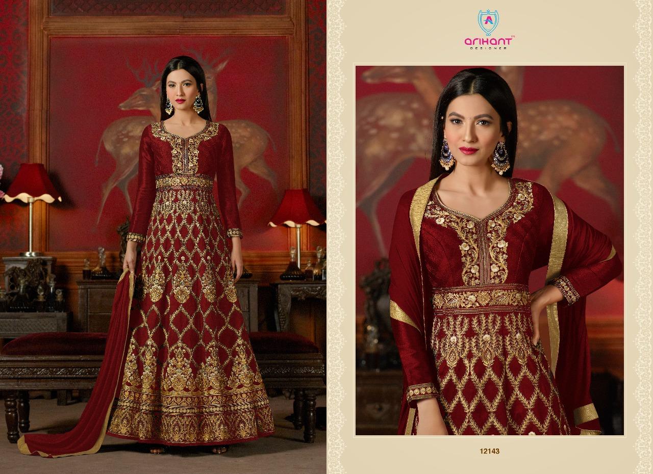 Arihant Designer Sashi 12143