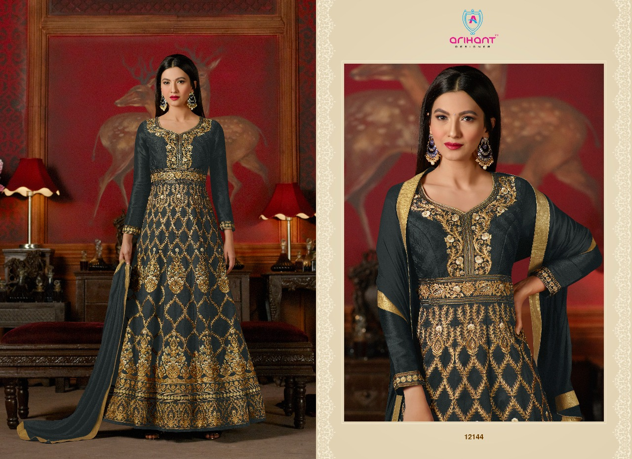 Arihant Designer Sashi 12144