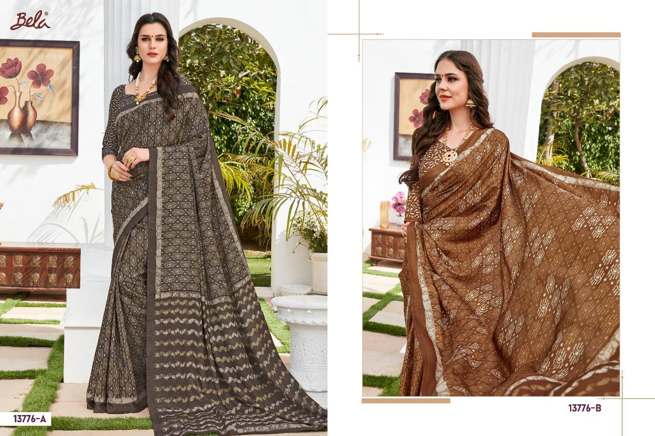 Bela Fashion Empress 13776A 13776B