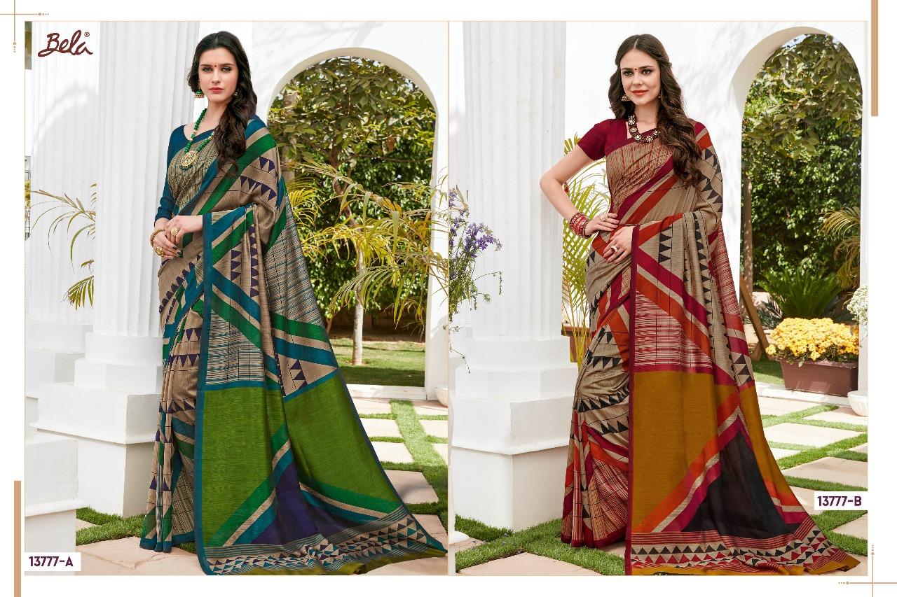 Bela Fashion Empress 13777A 13777B