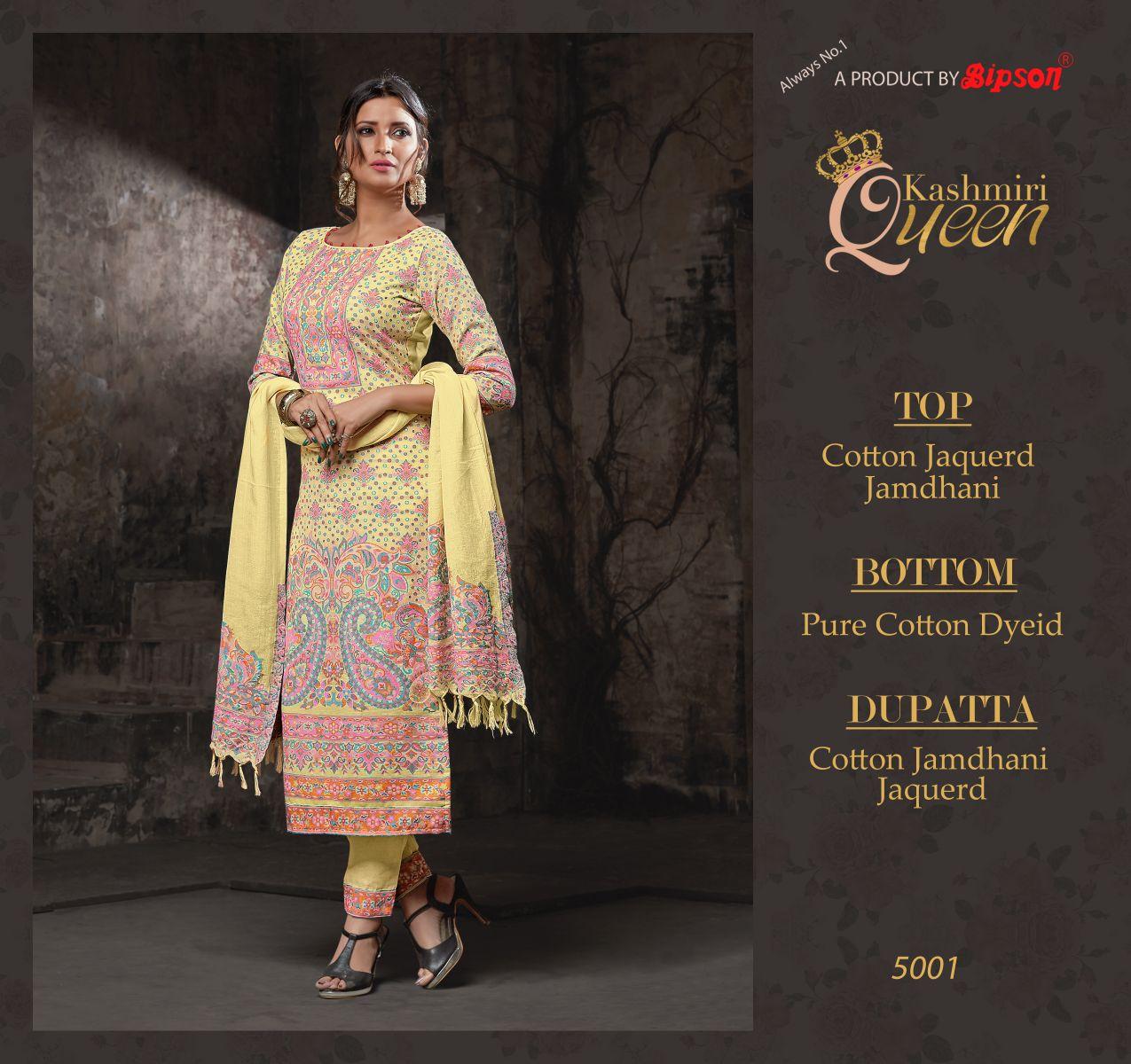 Bipson Kashmiri Queen 5001