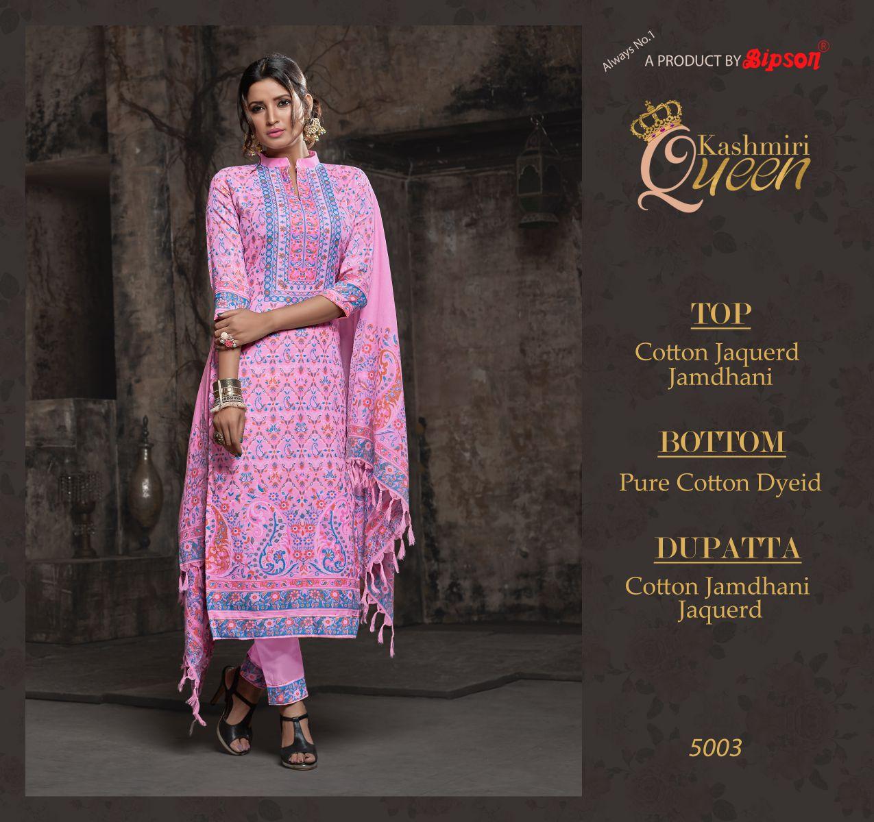 Bipson Kashmiri Queen 5003