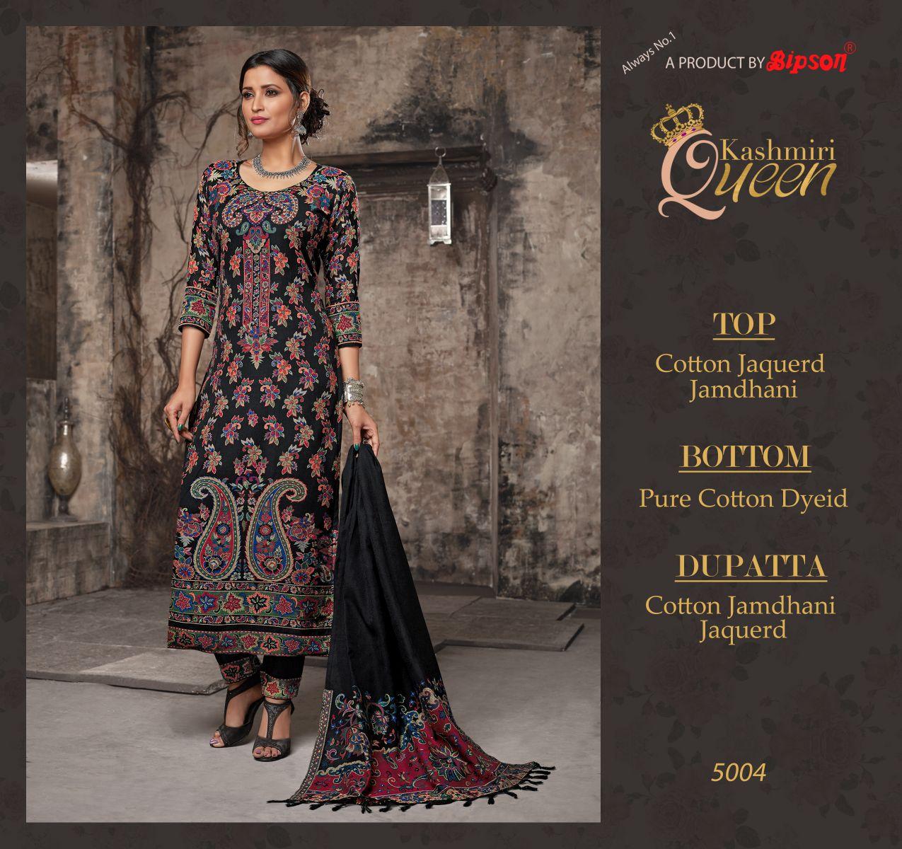 Bipson Kashmiri Queen 5004