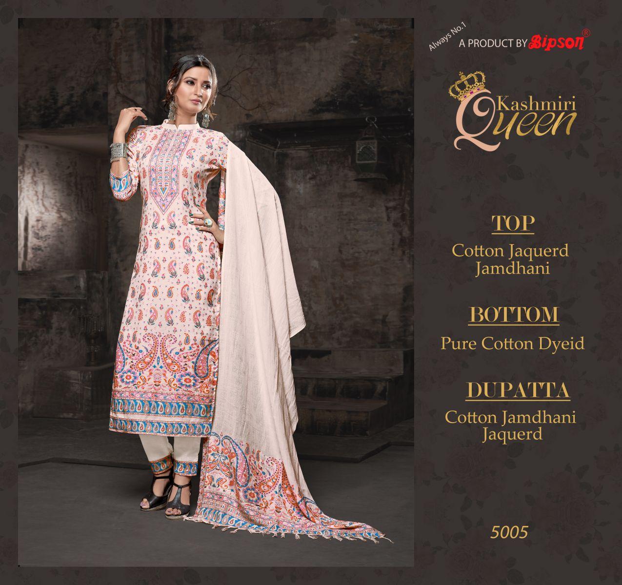 Bipson Kashmiri Queen 5005