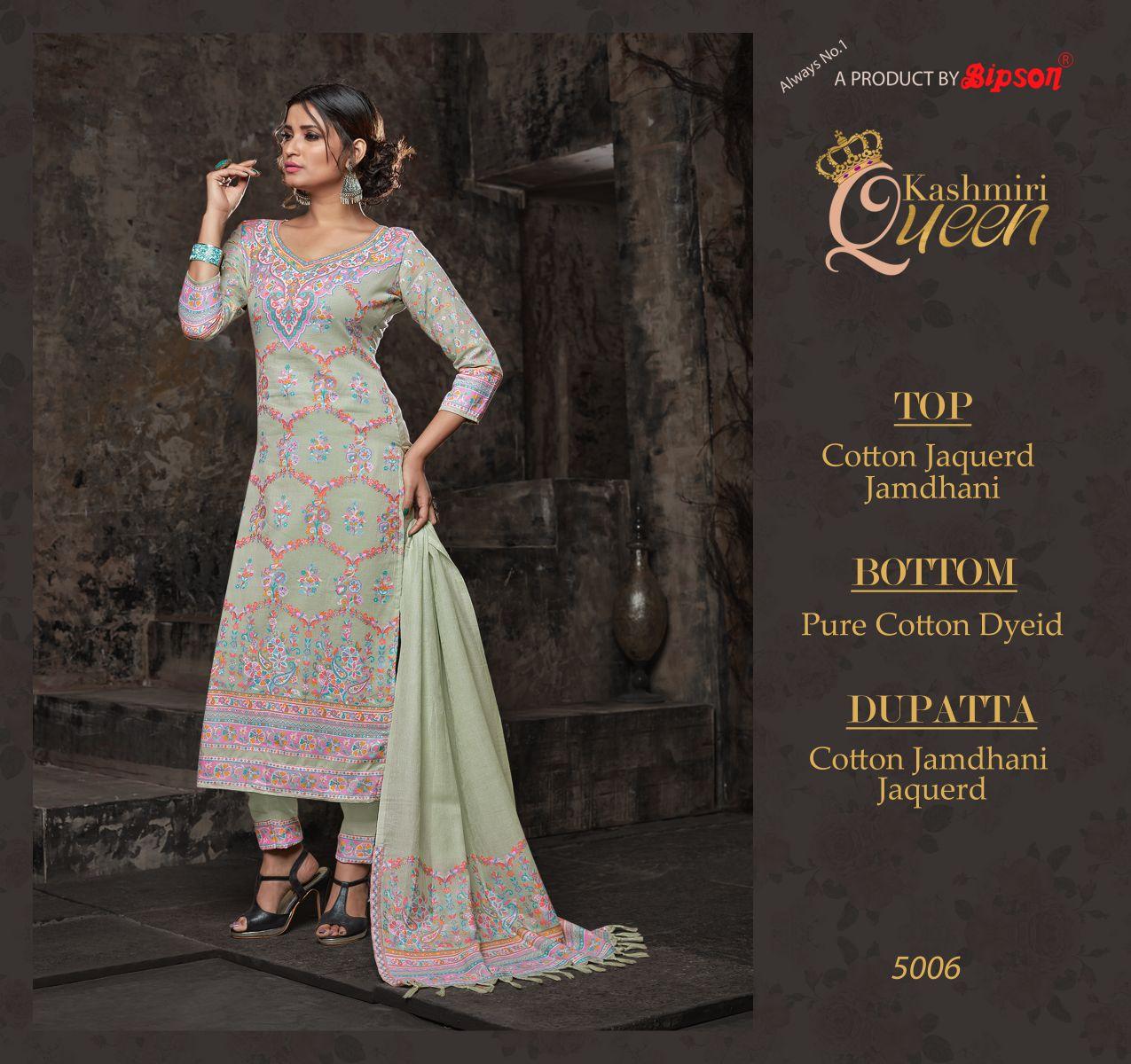 Bipson Kashmiri Queen 5006