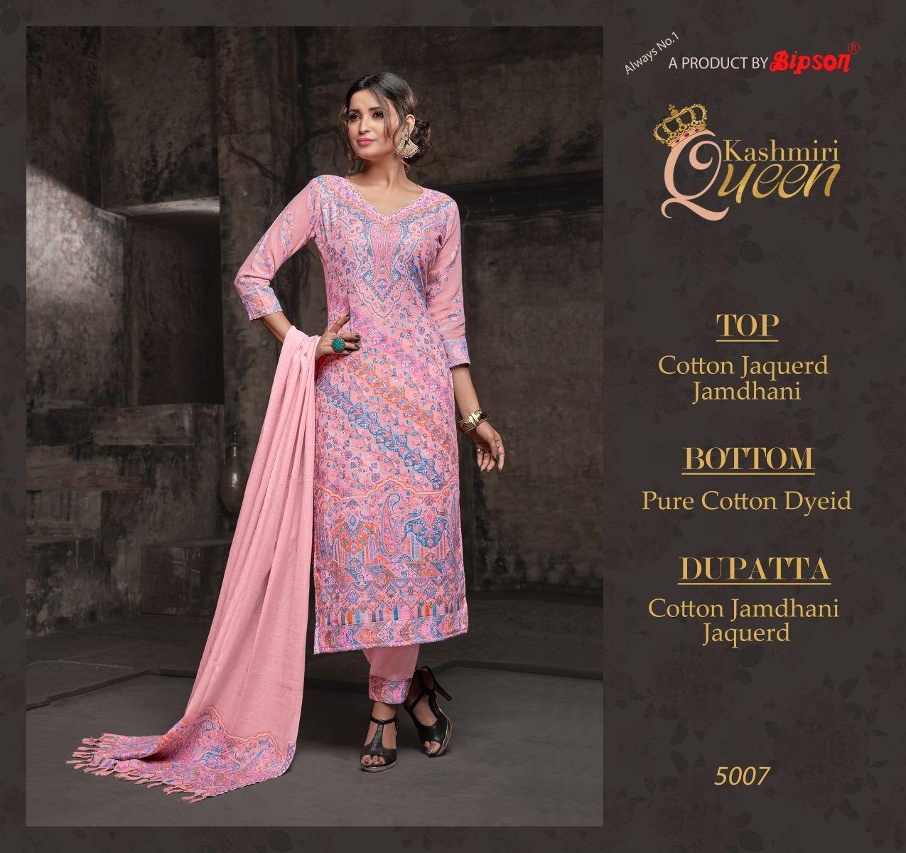 Bipson Kashmiri Queen 5007