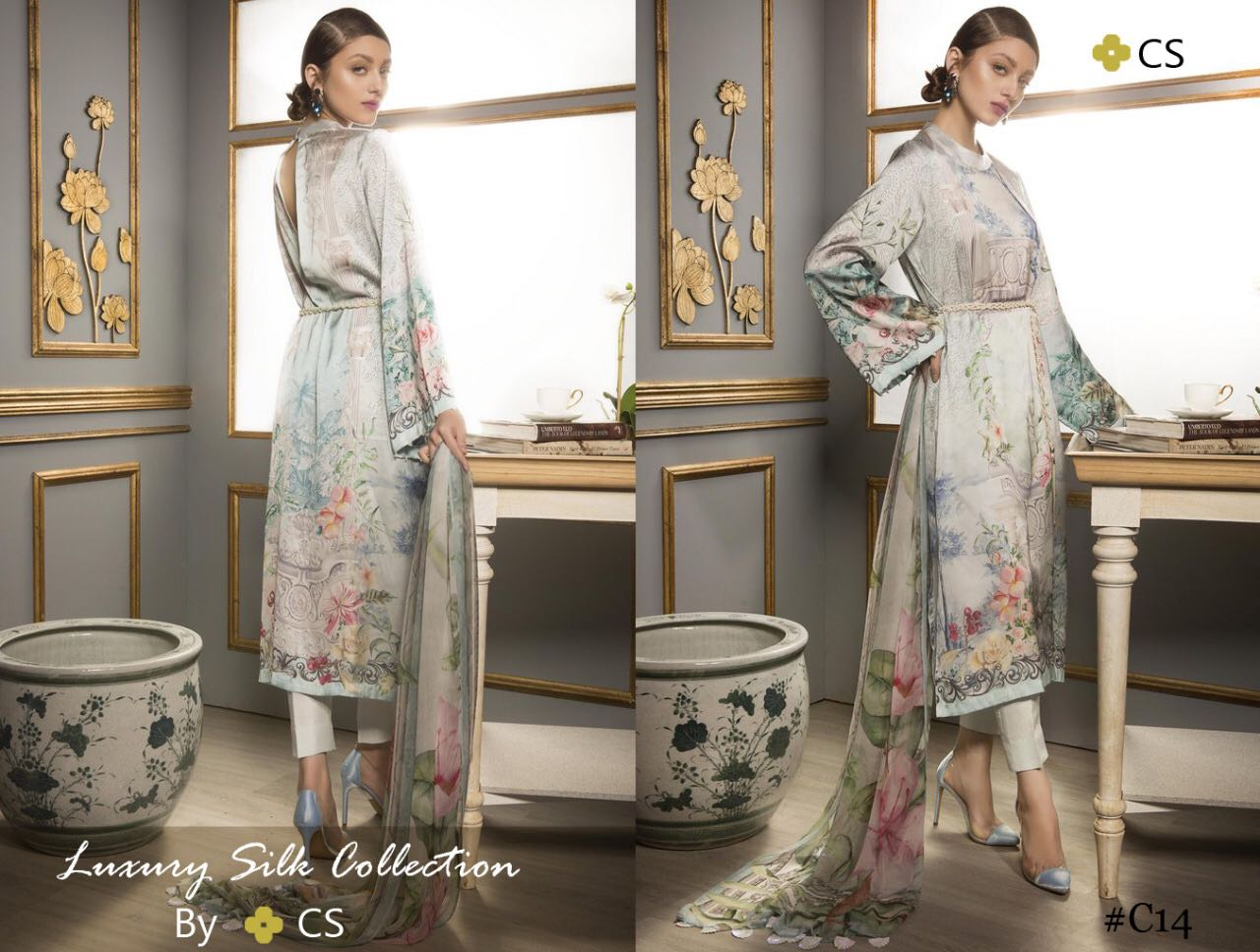 CS Luxury Silk C14