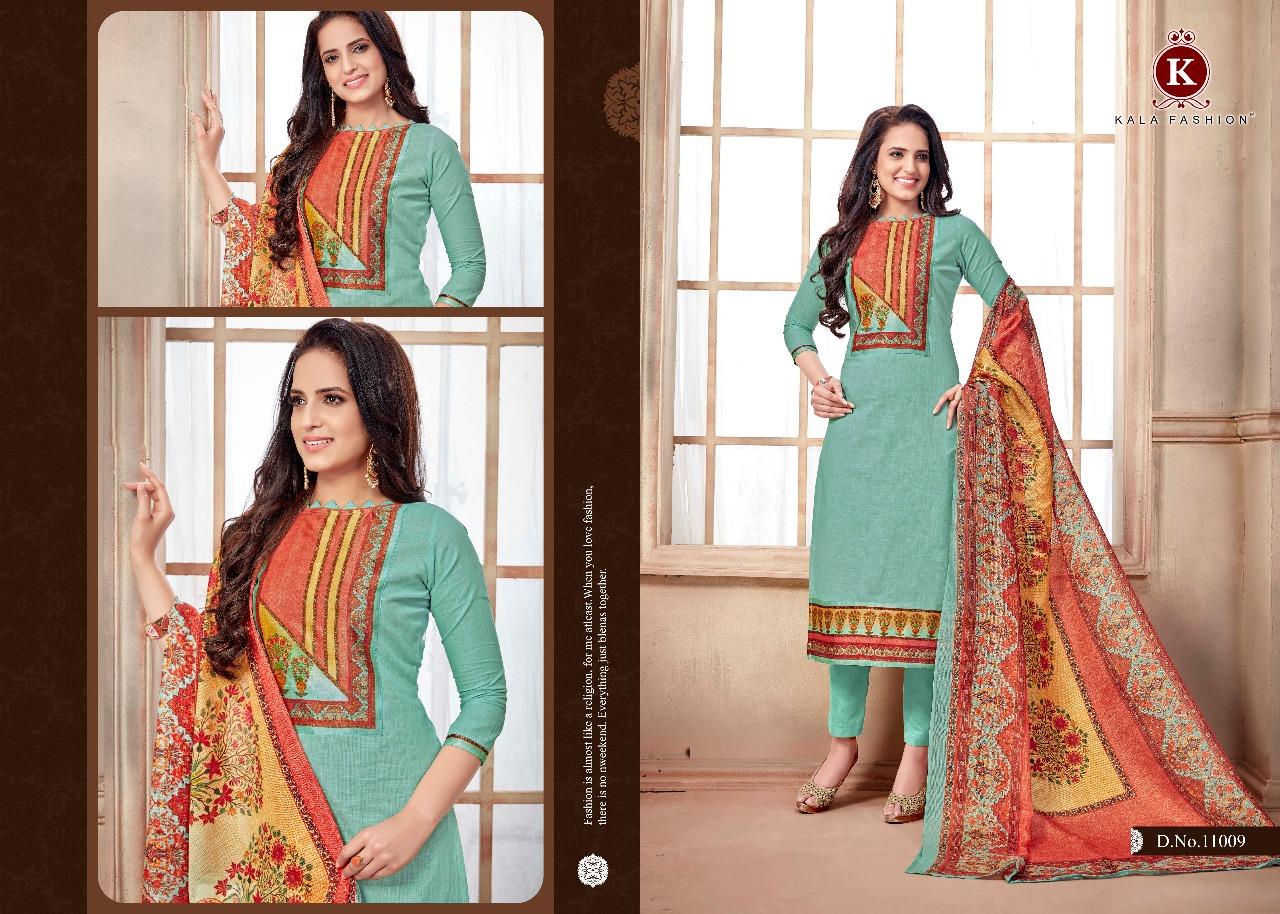 Kala Fashion Princess 11009