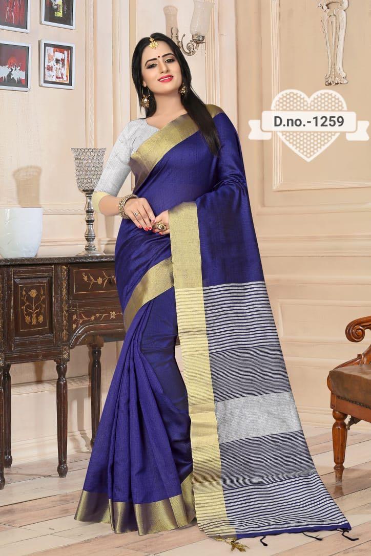 Nari Fashion Prapti 1259