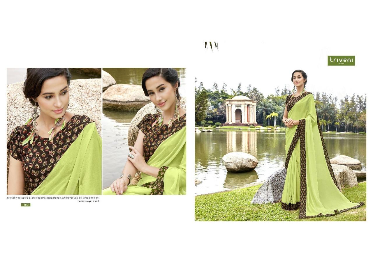 Triveni Saree Shayna 1061