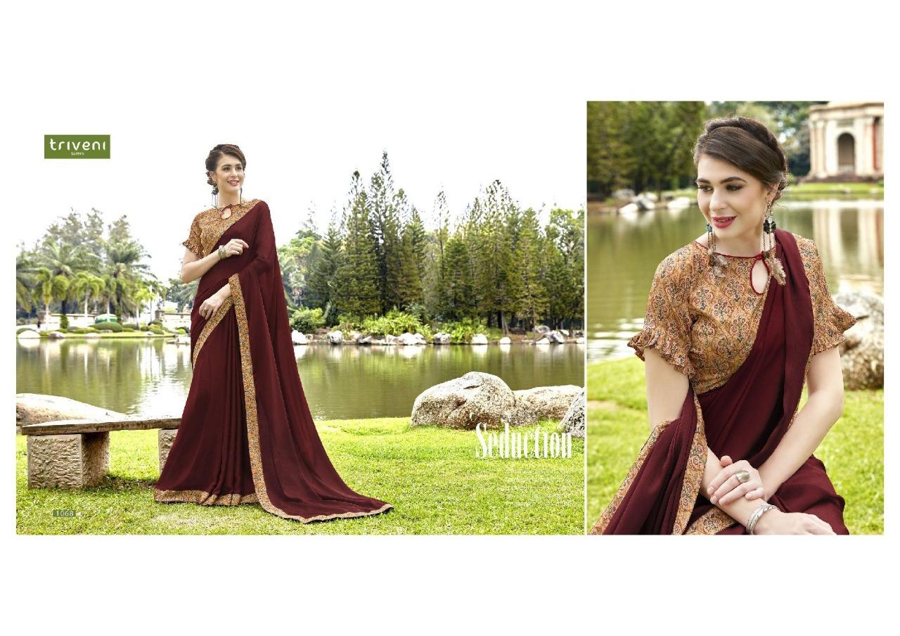 Triveni Saree Shayna 1068