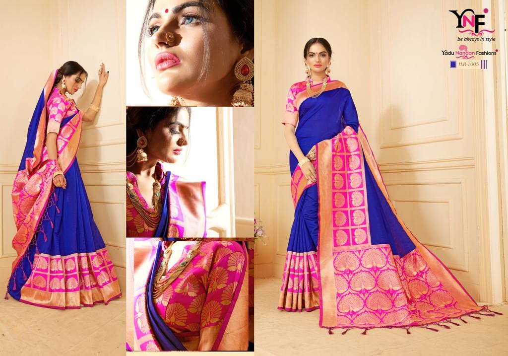 Yadu Nandan Fashion Hariratna Silk 1005