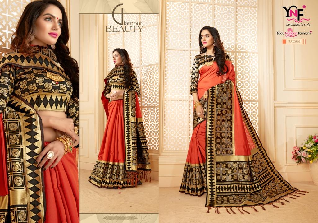 Yadu Nandan Fashion Hariratna Silk 1008