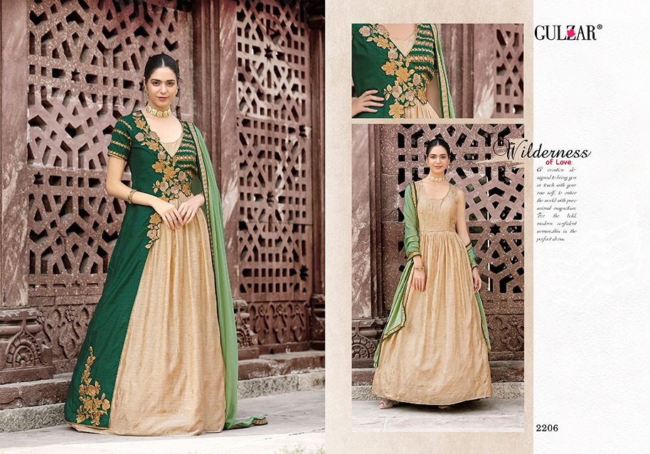 Gulzar Suits Collection 2206
