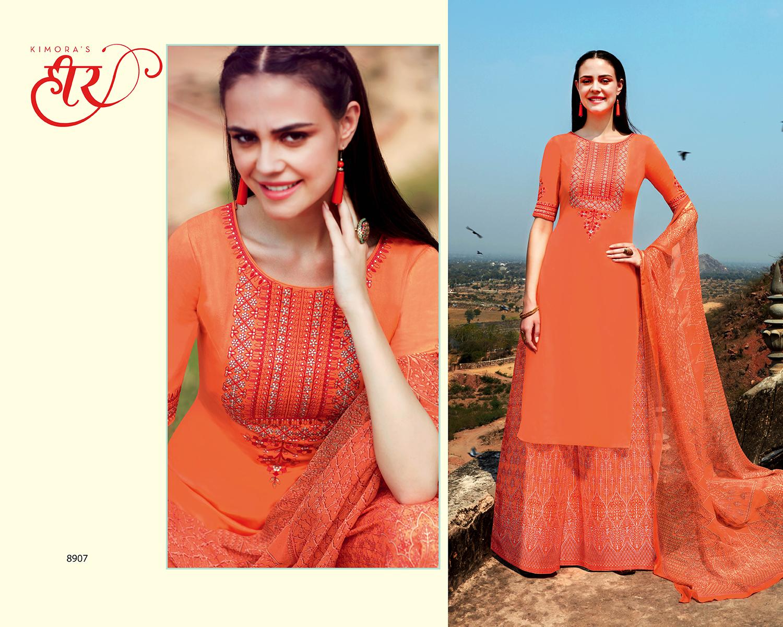 Kimora Fashion Heer 8907