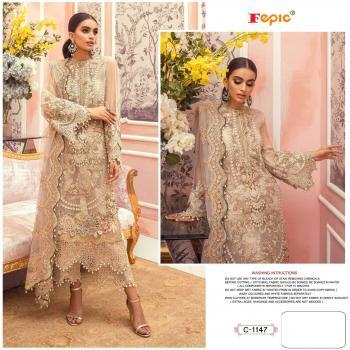 Fepic Rosemeen C-1147 Dress Material