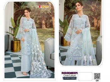 Fepic Rosemeen Cross Culture 71002 Suit
