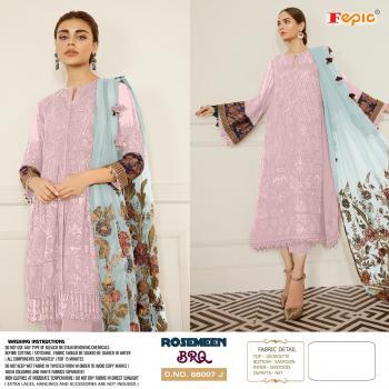 Fepic Rosemeen  BRQ 66007 New Colors