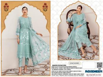 Fepic Rosemeen Rosewood 83001-83004 Series