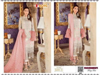 Fepic Rosemeen Fairy Tales 56001 B Suit