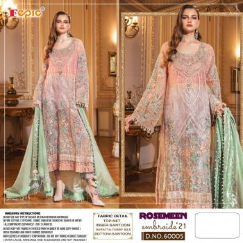 Fepic Rosemeen Embroide-21 60005-60008 Series