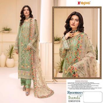 Fepic Rosemeen Trends 91016-91019 Series