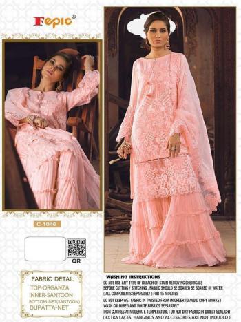Fepic Rosemeen C-1046 Dress Material