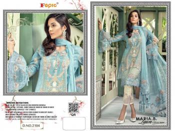 Fepic Maria B Lawn 2104 Salwar Suits