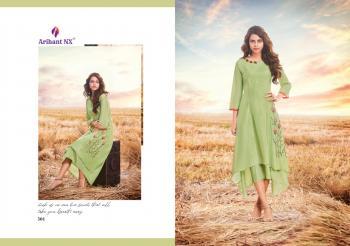 Arihant NX UPStylish 301-308 Series