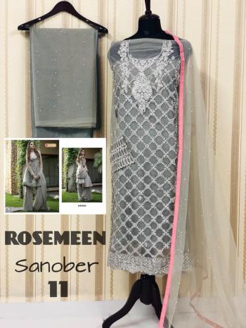Fepic Rosemeen Sanober Blockbuster 0054 Real Image