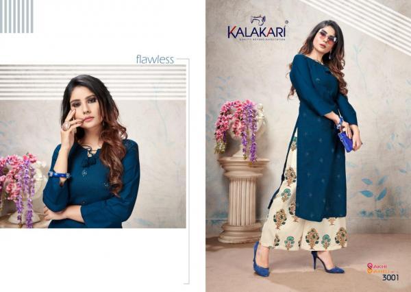 Kalakari Sakhi Saheli Vol-3 3001-3006 Series