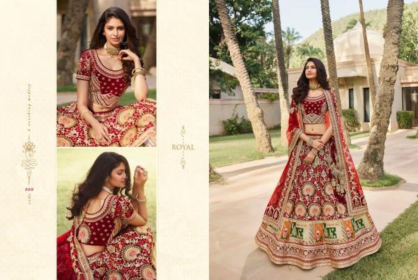 Royal Designer Royal Vol-19 980-986 Series